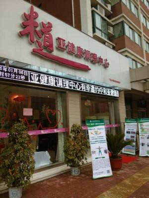 """河南省""""黄丝带""""关爱女性红外热成像检测大型公益活动也进行到第十二站"""